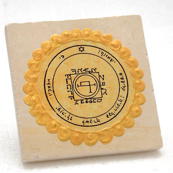 King-Solomon's-seal---Marble-Tile-37