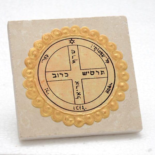 King Solomon's seal - Marble Tile 6